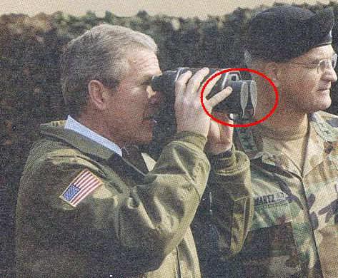 Bush Binoculars