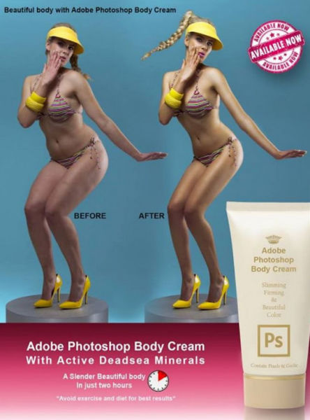 Adobe PhotoShop Body Creme